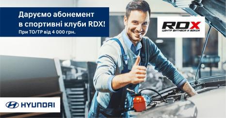 Спецпропозиції Hyundai у Харкові від Фрунзе-Авто   Богдан-Авто Черкаси - фото 9