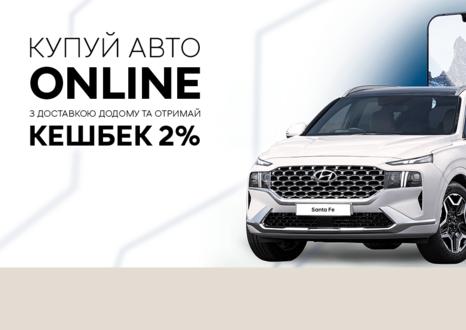 Спецпредложения на автомобили Hyundai | Богдан-Авто Черкаси - фото 9