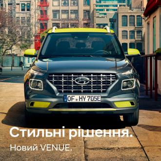 Акційні пропозиції Едем Авто | Богдан-Авто Черкаси - фото 6