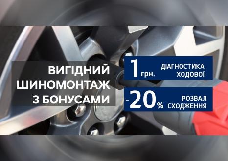 Спецпропозиції Hyundai у Харкові від Фрунзе-Авто   Богдан-Авто Черкаси - фото 7