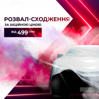 Спецпредложения на автомобили Hyundai | Богдан-Авто Черкаси - фото 16