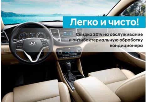 Спецпропозиції Hyundai у Харкові від Фрунзе-Авто   Богдан-Авто Черкаси - фото 15