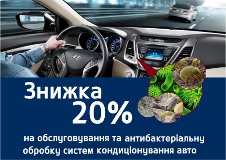 Спецпропозиції Hyundai у Харкові від Фрунзе-Авто   Богдан-Авто Черкаси - фото 10