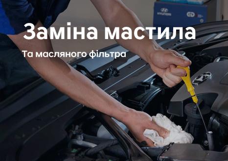 Акційні пропозиції Едем Авто | Богдан-Авто Черкаси - фото 8