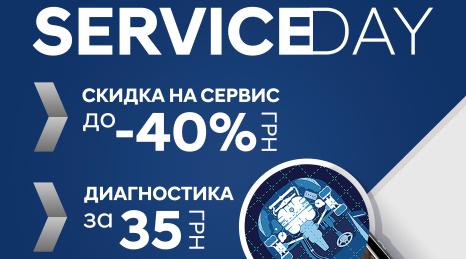 Спецпредложения на автомобили Hyundai | Богдан-Авто Черкаси - фото 18