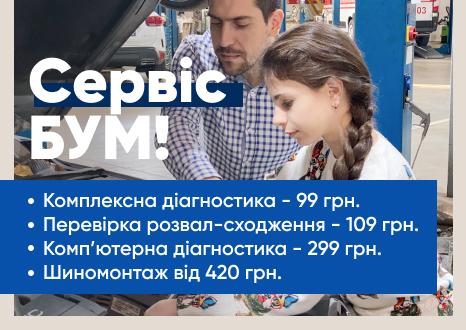 Спецпредложения на автомобили Hyundai | Богдан-Авто Черкаси - фото 17