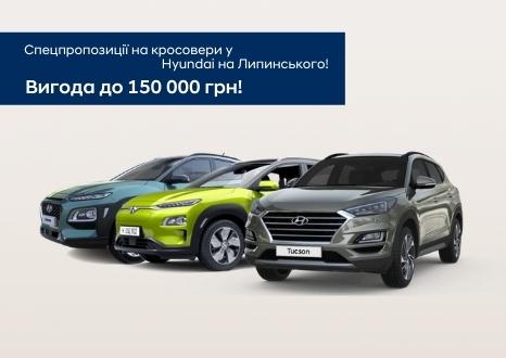 Спецпропозиції Львов   Богдан-Авто Черкаси - фото 6