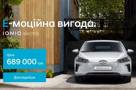 Спецпредложения на автомобили Hyundai | Богдан-Авто Черкаси - фото 11